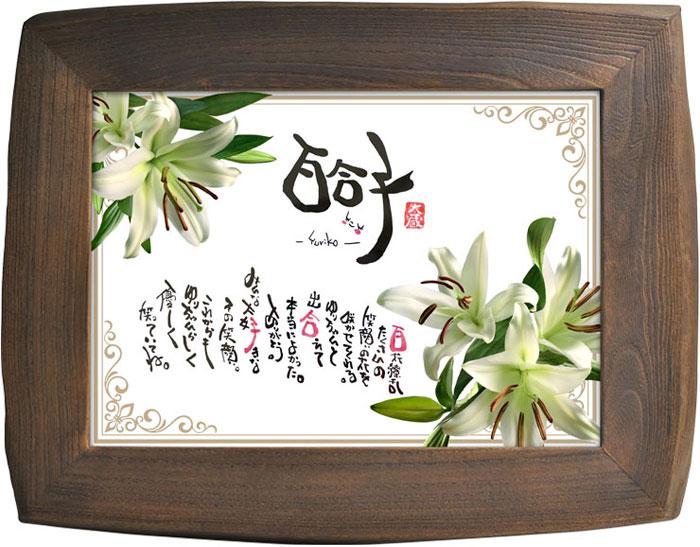商品イメージ写真