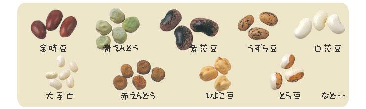 豆の煮かた03